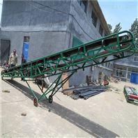 水平运料输送机 工厂仓库传送机 装车皮带机