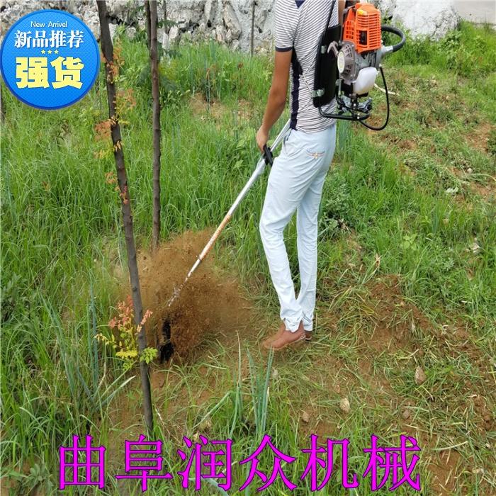 手扶式翻地机 中耕除草机 小型多功能旋耕机