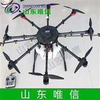 燃油植保无人机结构 农用设备特点