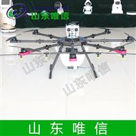 10L农用无人机设备结构