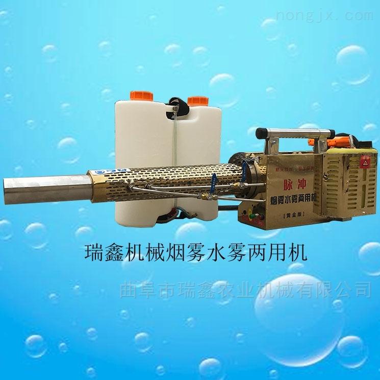 rx-280-高射程汽油彌霧機 林業樹木打藥煙霧機