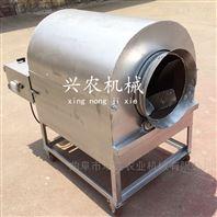不锈钢电加热环保炒货机花生瓜子翻炒机