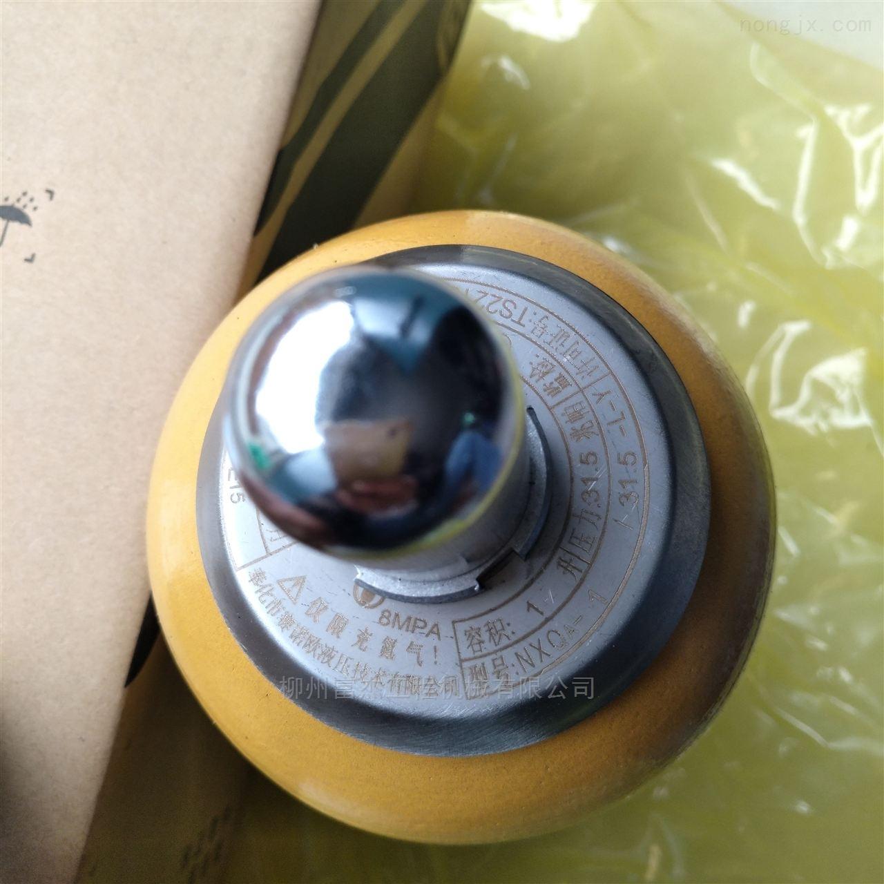柳工装载机配件CLG856储能器15C0015