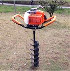 绿化栽杆挖坑机 强动力钻眼机 冻土质打坑机