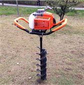 施肥挖坑机 螺旋刨坑打眼机 便携单人打坑机
