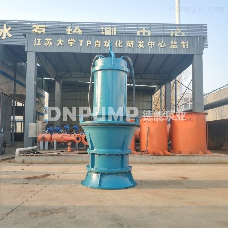 紧急排水潜水混流泵厂家