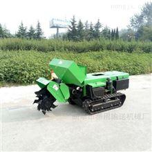 開溝機遙控履帶式開溝機質保 施肥機果園自走式適
