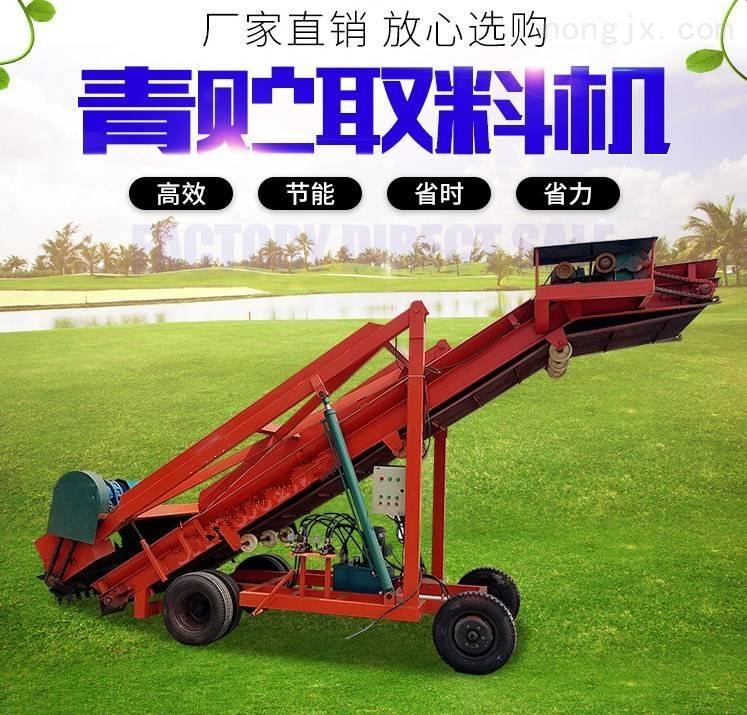 RH-QLJ-5-快速装车扒草机 电动饲料装载机