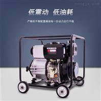 伊藤动力3寸柴油机泥浆泵YT30CB