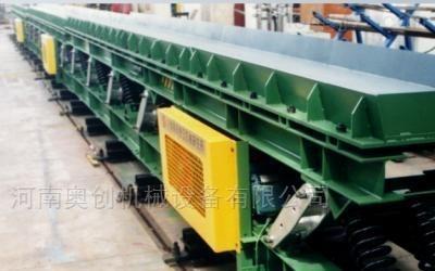 输送机-高温物料振动输送机生产厂家-参数供应特点