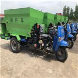 平果县三轮柴油撒料车 青贮秸秆饲料投料机