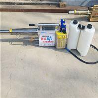 汽油打药弥雾机 农用大棚电启动打药机