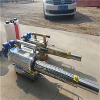 不锈钢管弥雾机 背负式打药机 杀虫喷药机