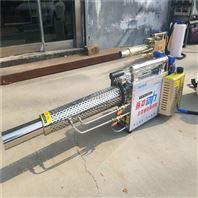 手提式迷霧機 汽油農藥噴霧器 大棚用彌霧機