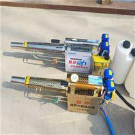 便捷式汽油打药机 电启动汽油弥雾机