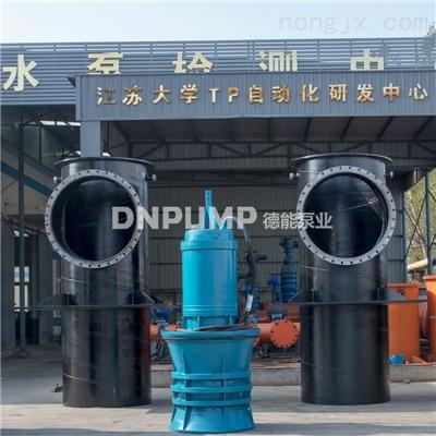 大流量应急排水潜水混流泵厂家
