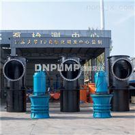 900ZQ潜水轴流泵