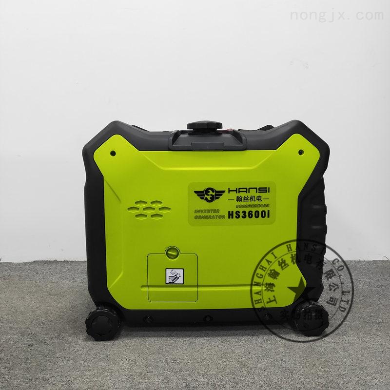 HS3600i车载3kw变频发电机