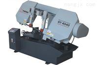 锯床GY4043