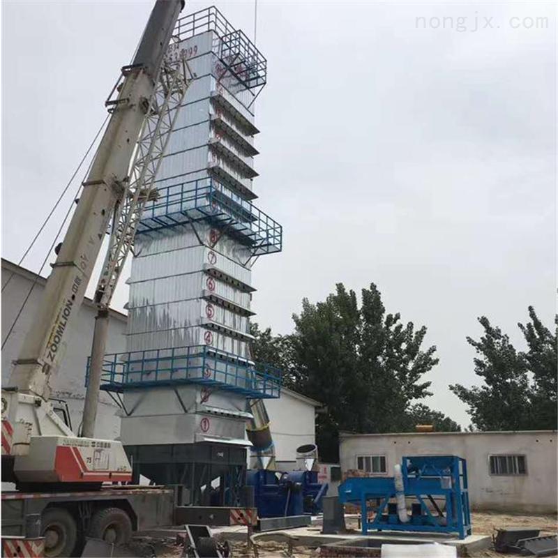 长春500吨水稻玉米烘干机零售厂家