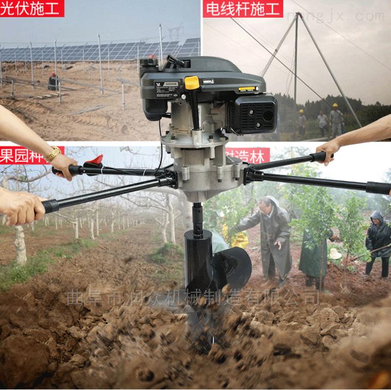 手持式汽油挖坑机 四轮拖拉机带立柱打眼机