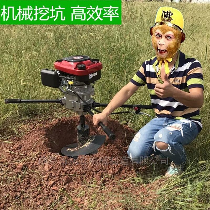 汽油手提式挖树坑机 四轮拖拉机挖坑机