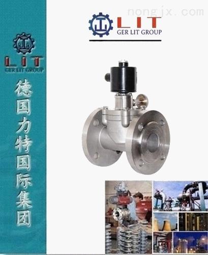 进口水用电磁阀 德国力特LIT品牌
