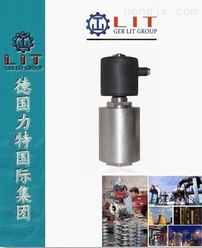 进口高压电磁阀 德国力特LIT品牌