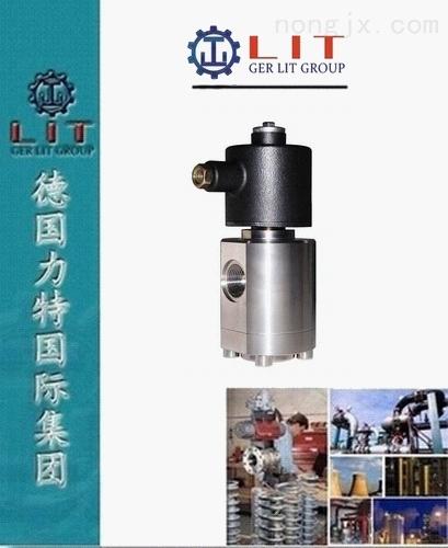 进口防爆高压电磁阀 德国力特LIT品牌