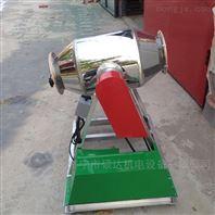 腰鼓式攪拌機 30型小型化工拌料