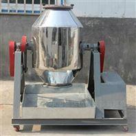 三维腰鼓式混杂搅拌机 不锈钢耐腐化