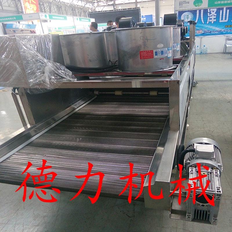 食品商用大型水果茶烘干机食物蔬菜脱水机