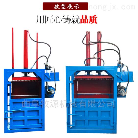 薄膜打包机价格 小型液压打包机价格