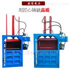 ZYD-110薄膜打包机价格 小型液压打包机价格