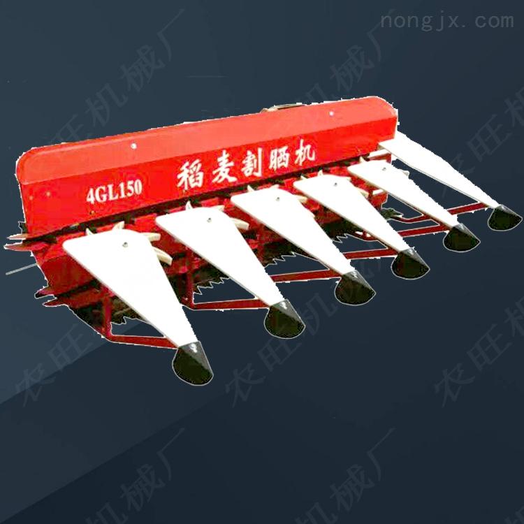 四輪帶動苜蓿收割機 多功能手推式割曬機