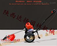 陝西達揚小型割草機手推式割灌機