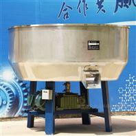 酒糟混料机加厚板材搅料平均 不锈钢耐腐化