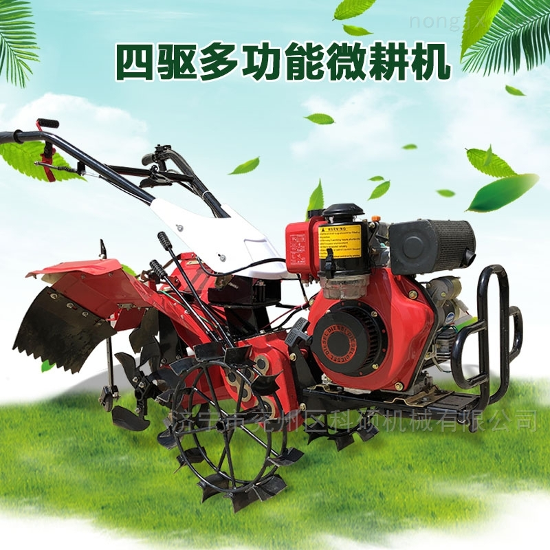 新款微耕机 大棚农田旋耕起垄种植农耕设备