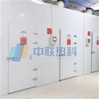中联热科花卉烘干空气能热泵设备质量好