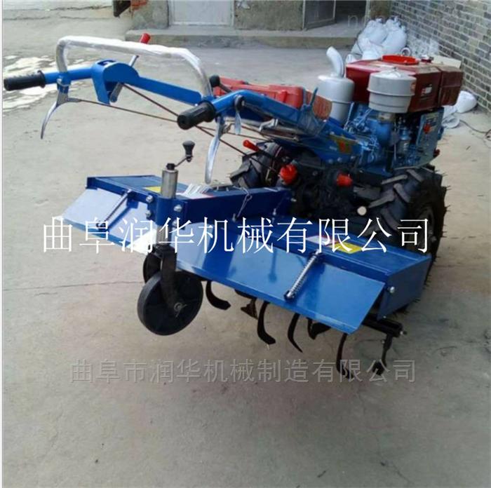 柴油自走式山地旋耕机 小型农田开沟回填机