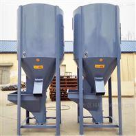 立式粉碎搅拌机生产厂家