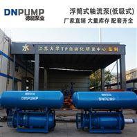 浮筒式水泵