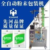 糯米粉面粉包装机自动称重灌装机机济南先河
