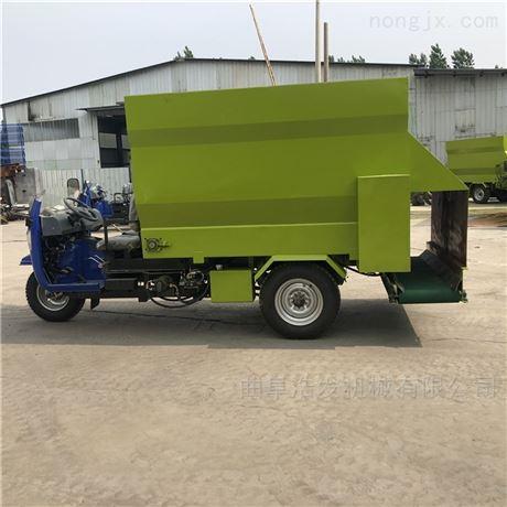 双人座三轮撒料车定制 成套设备柴油喂料车