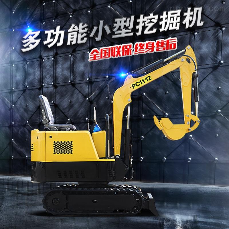 PC1112-山东微小型挖掘机农用挖机厂家