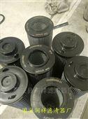 STAUFF西德福滤芯SUS-200-B24-P-3-125