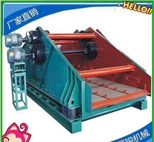 脱水筛分机械设备