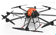 无人机GFD65
