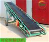 轻型工厂可移动输送机 耐高温升降传送带
