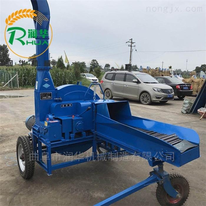 青贮玉米秸秆揉丝机 2米高喷出料铡草机